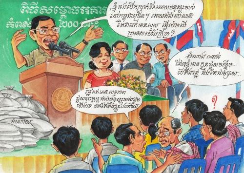Cartoon-Jan-2013